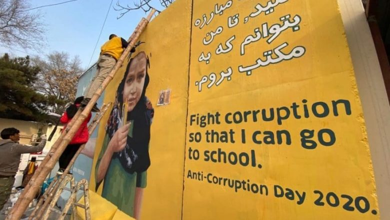 """Is Afghanistan Really a """"Fantastically Corrupt"""" Country?"""